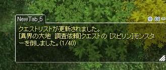 a0044960_994126.jpg