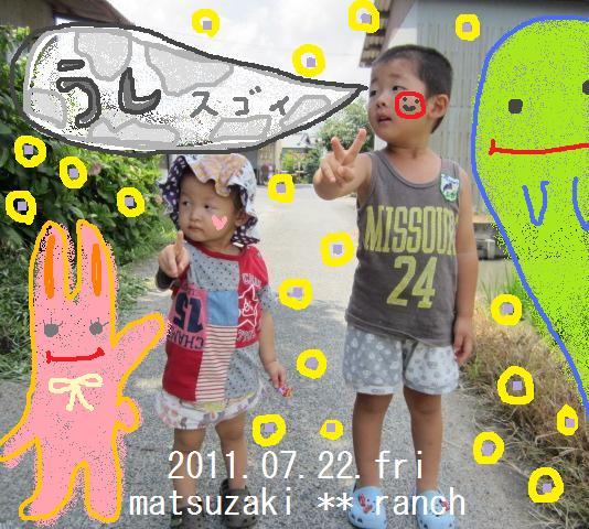 c0220112_22593734.jpg