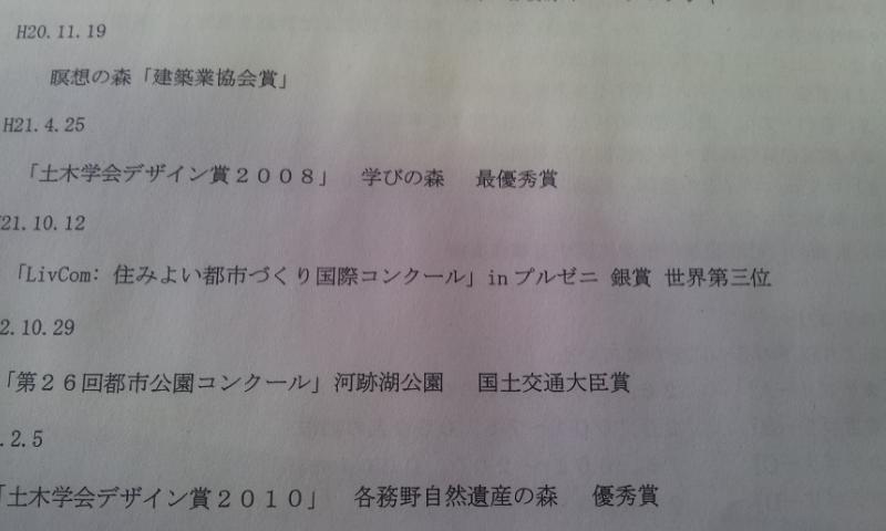 a0074633_10175377.jpg