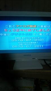 e0067324_22305135.jpg