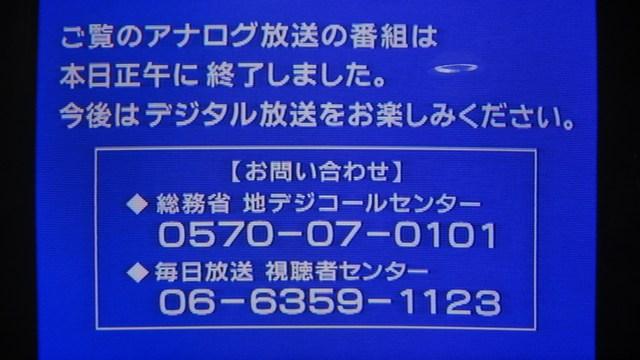 a0015353_23552343.jpg
