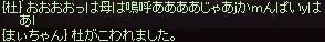 a0201367_1315912.jpg
