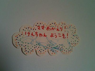 c0181241_1343977.jpg