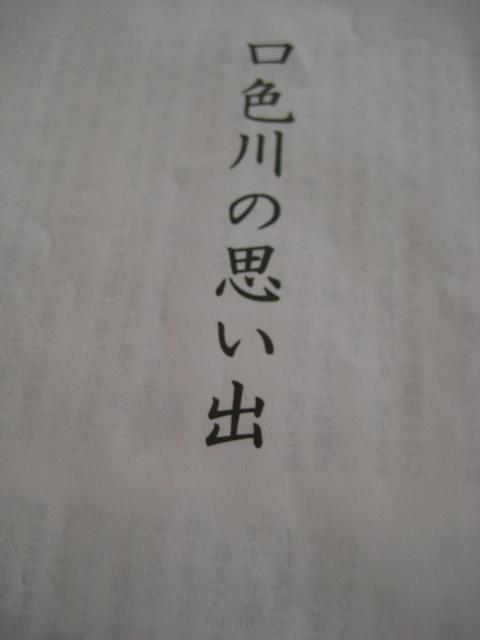 a0193698_20121171.jpg