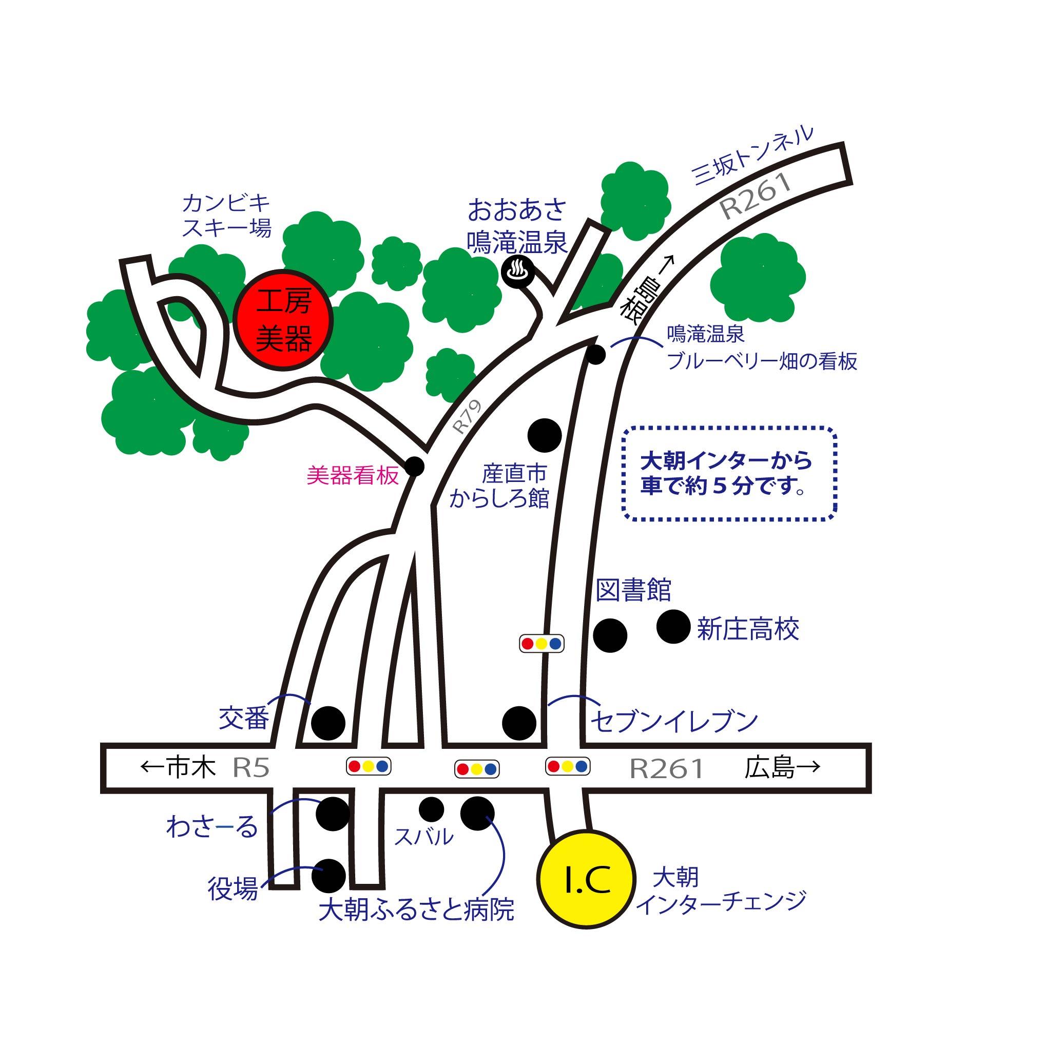 c0144513_201126.jpg