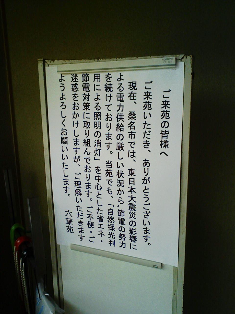 a0138219_725377.jpg