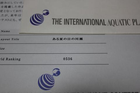 e0219497_19483641.jpg