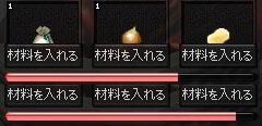 c0194301_17513340.jpg