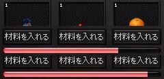 c0194301_2344446.jpg