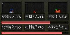 c0194301_9465139.jpg