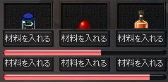 c0194301_1126557.jpg
