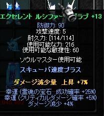 c0143238_255770.jpg