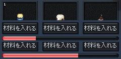 c0194301_16025.jpg