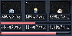 c0194301_1603158.jpg