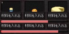 c0194301_1049486.jpg