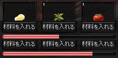 c0194301_1541619.jpg