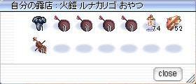 c0069371_156478.jpg