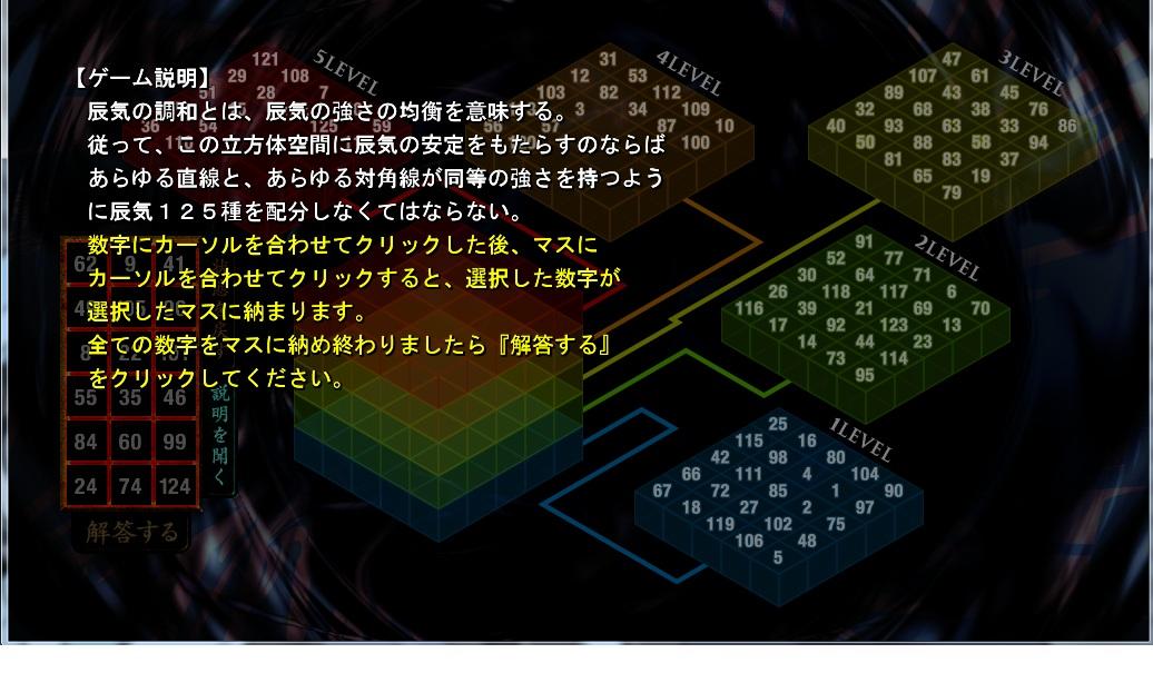 c0041463_14344071.jpg