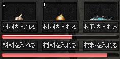 c0194301_12341418.jpg
