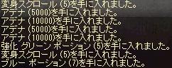 a0201367_213480.jpg