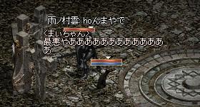a0201367_254898.jpg