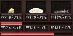 c0194301_1674148.jpg