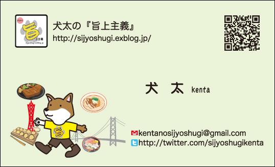 c0184006_1392696.jpg