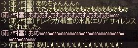 a0201367_236984.jpg