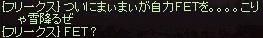 a0201367_254651.jpg