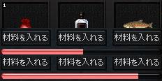 c0194301_8425058.jpg