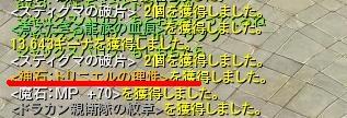 c0095949_11513014.jpg