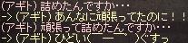 a0201367_2443192.jpg