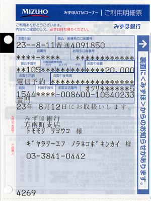 a0180681_18334810.jpg