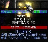 c0143238_351666.jpg