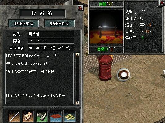 c0107459_28932.jpg