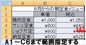 c0129682_8251942.jpg