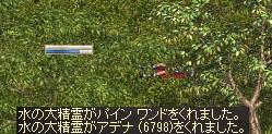 a0201367_05127.jpg
