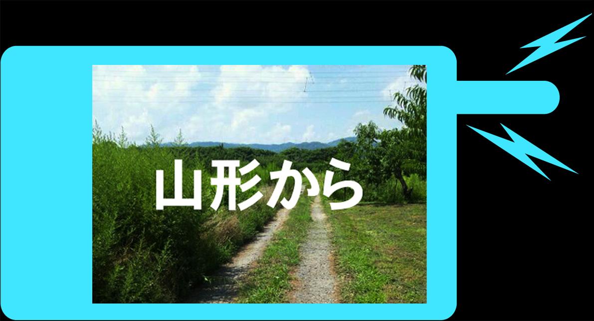 e0236072_711254.jpg