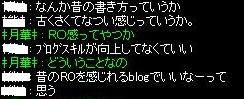 a0050029_221985.jpg