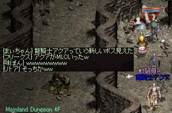 a0201367_323328.jpg