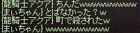 a0201367_337544.jpg