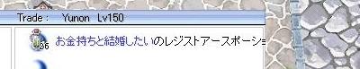 c0146263_176016.jpg