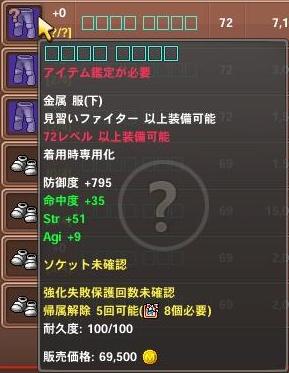 c0224791_1461747.jpg