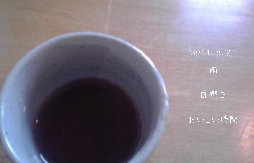 c0062796_17531850.jpg