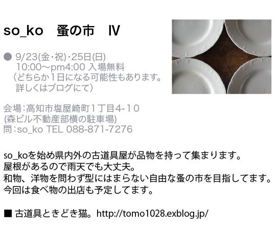 c0172261_22535100.jpg