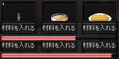 c0194301_15234999.jpg