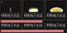 c0194301_16413581.jpg