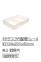 c0200376_00548.jpg
