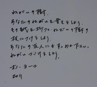 c0074000_19101699.jpg