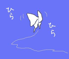 a0194797_1203757.jpg